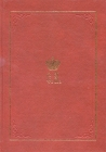 Великий Князь Сергей Александрович Романов. Биографические материалы. Книга вторая 1877-1880 - 887