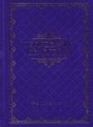 Толкование Евангелия. Троицкие листки - 938